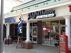 LightHouse-Exterior